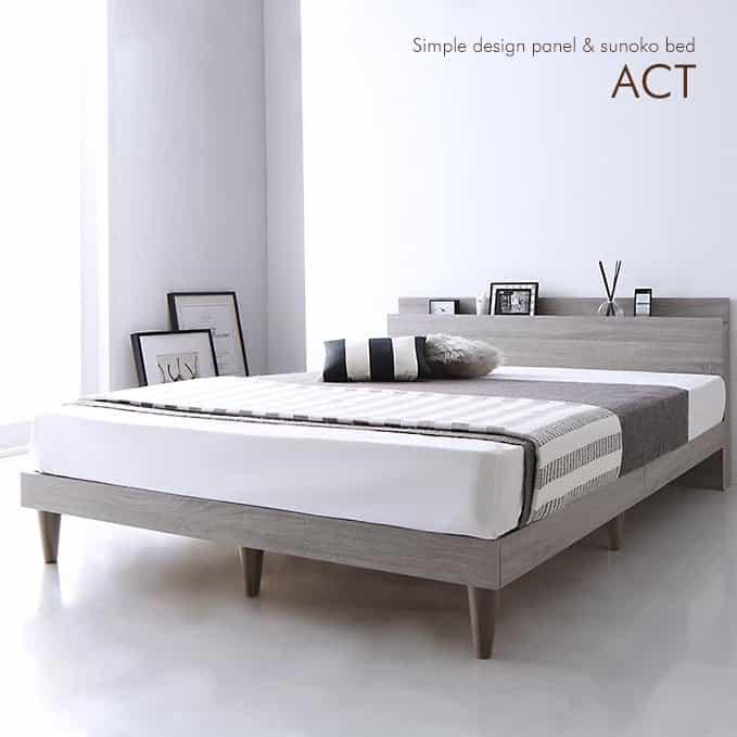 CCmartおすすめベッド2