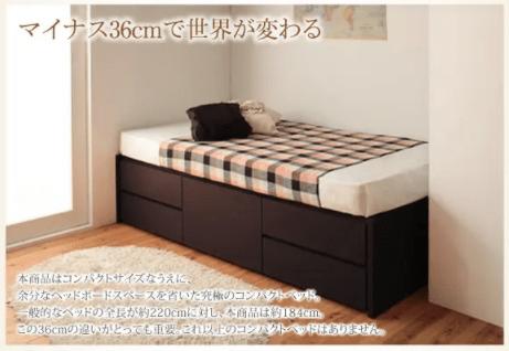 ショート丈ベッドの種類が豊富