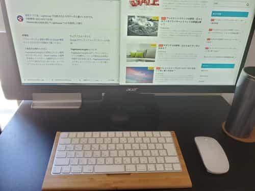 シングルディスプレイで机の狭さが解決1