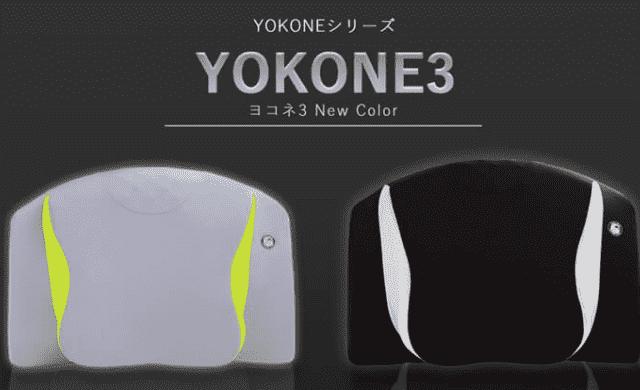 YOKONE3の返品保証とは?