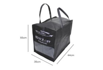 リコーべの利用方法と集荷バッグのサイズ