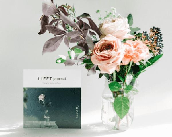 LIFFT(リフト)花の定期便の良い口コミ