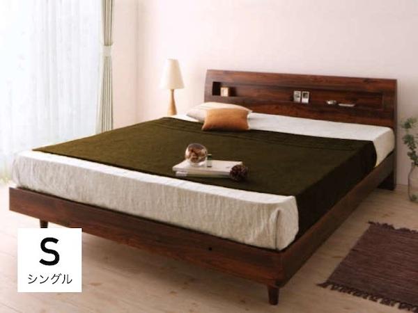 NESTデザインのおすすめベッド2