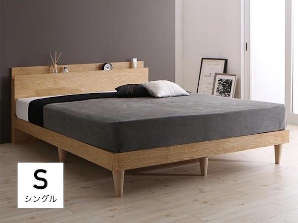 NESTデザインのおすすめベッド4