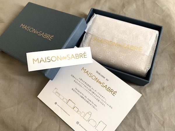 MAISON de SABRE(メゾンドサブレ)のおしゃれな包装と外装2