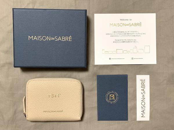 MAISON de SABRE(メゾンドサブレ)のおしゃれな包装と外装3