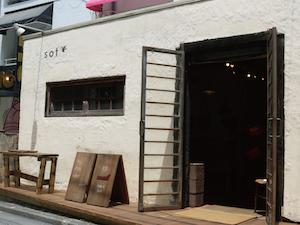 sot(ソット)渋谷キャットストリート店