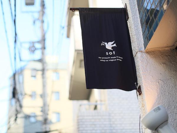 sot(ソット)財布はメイドインジャパンブランド