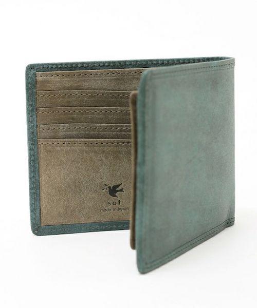 sot(ソット)財布はリーズナブルな価格で手に入る
